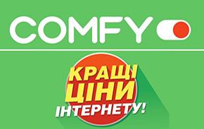 Акция в сети магазинов COMFY!