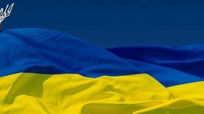 Вітаємо Вас з Днем Незалежності України!